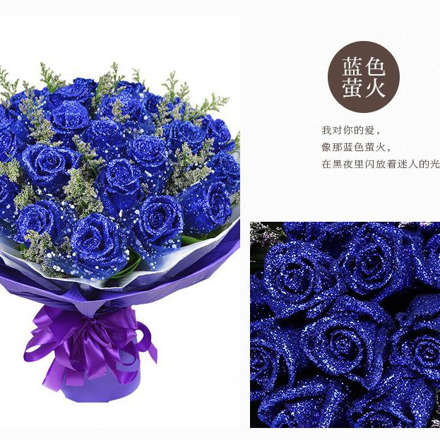 蓝玫瑰送什么人合适?