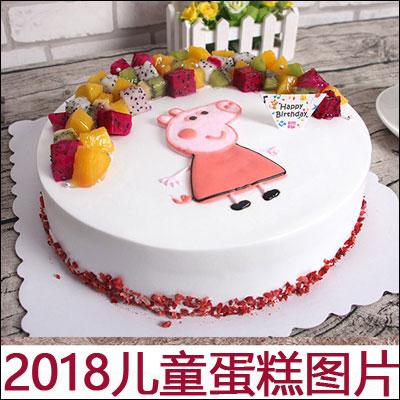 2018最新儿童蛋糕图片大全赏析