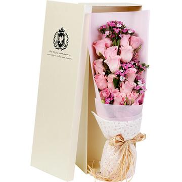 白城洮南市商贸小区哪家花店可以订花?
