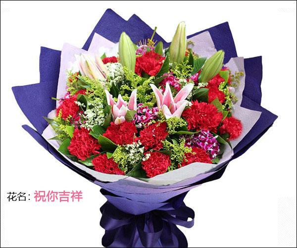 母亲节送花