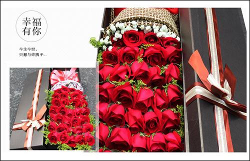 520表白鲜花花束