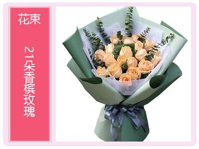 山东胜利职业学院花店花束精选