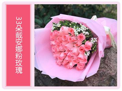 花市网西安莲湖区网上花店花束精选