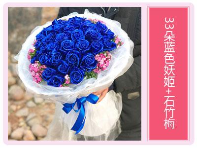 丹东振兴区鲜花店哪家好