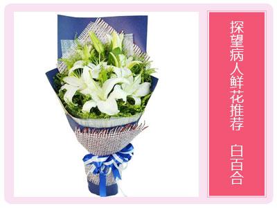 广西医科大学第一附属医院鲜花店