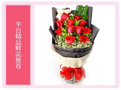 渭南临渭区鲜花预订