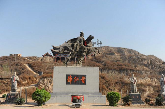 兩遼王薛仁貴雕像