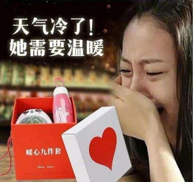 送女朋友都感动哭了