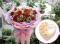 花市鲜花网_甜美可爱 8寸蛋糕