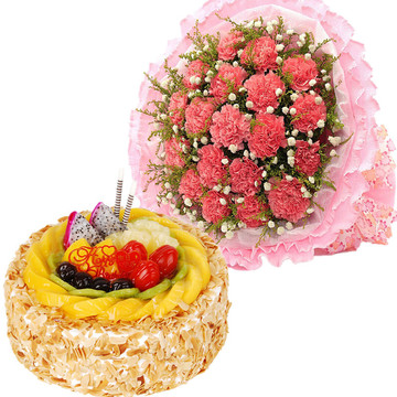 祝福弥漫 8寸蛋糕