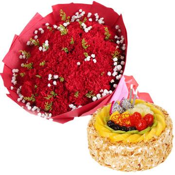 暖暖爱意 12寸蛋糕