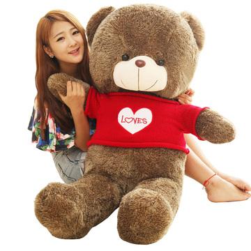 红色爱心熊(提前三天预定) 1.4m