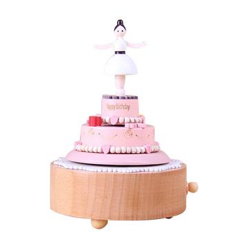蛋糕女孩八音盒