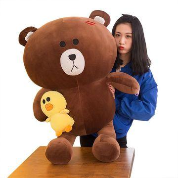 软体布朗熊(提前三天预定) 70cm
