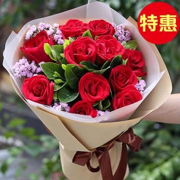 鲜花速递_甜甜爱情