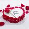 花市鲜花网_爱心瑰鲜蛋糕 8寸