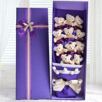 爱的羁绊(此商品为快递商品,下单后3-5天送达!) 紫盒