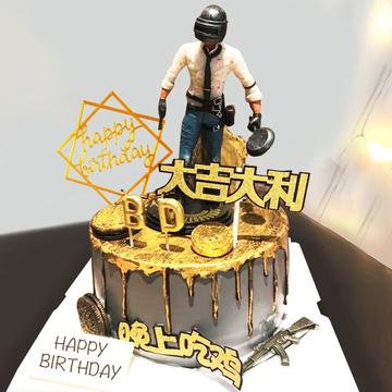 绝地求生生日蛋糕C款 10寸