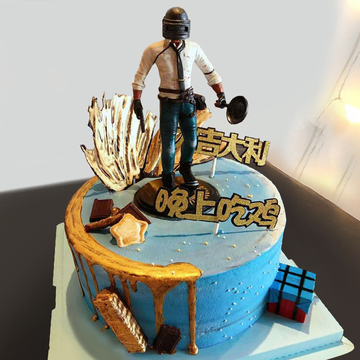 绝地求生生日蛋糕A款 8寸
